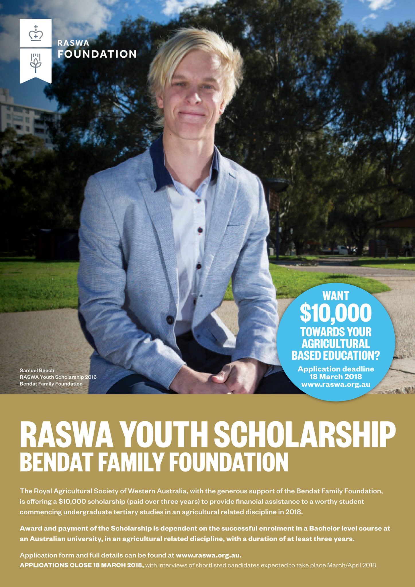 bendat family foundation funidng applications
